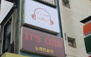 서울 흑석동점(중앙대점)