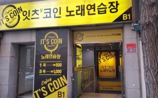 서울 방학점